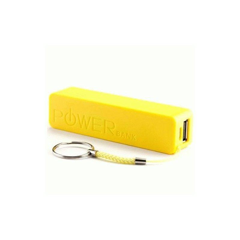 Внешний аккумулятор PowerBank 2600 mAh Yellow