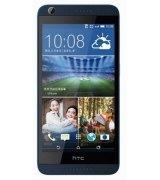 HTC Desire 626d CDMA+GSM Blue