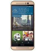HTC One M9 Gold on Gold EU