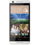 HTC Desire 626d CDMA+GSM White