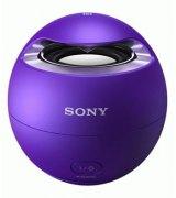 Sony SRS-X1 Violet (SRSX1V.RU2)