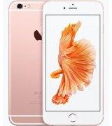Apple iPhone 6s Plus 16GB Rose Gold