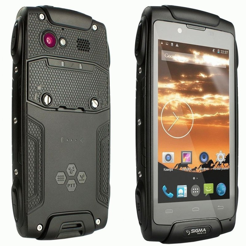 Sigma mobile X-treme PQ25 Black