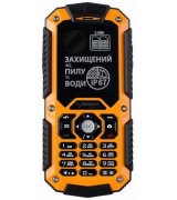 Sigma mobile X-treme IT67 Dual Sim Black-Orange