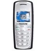 Nokia 2125 CDMA Silver-Grey