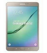 Samsung Galaxy Tab S2 8.0 32GB LTE Gold (SM-T715NZDESEK)