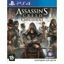 Игра Assassin's Creed: Синдикат. Специальное издание для Sony PS 4 (русская версия)