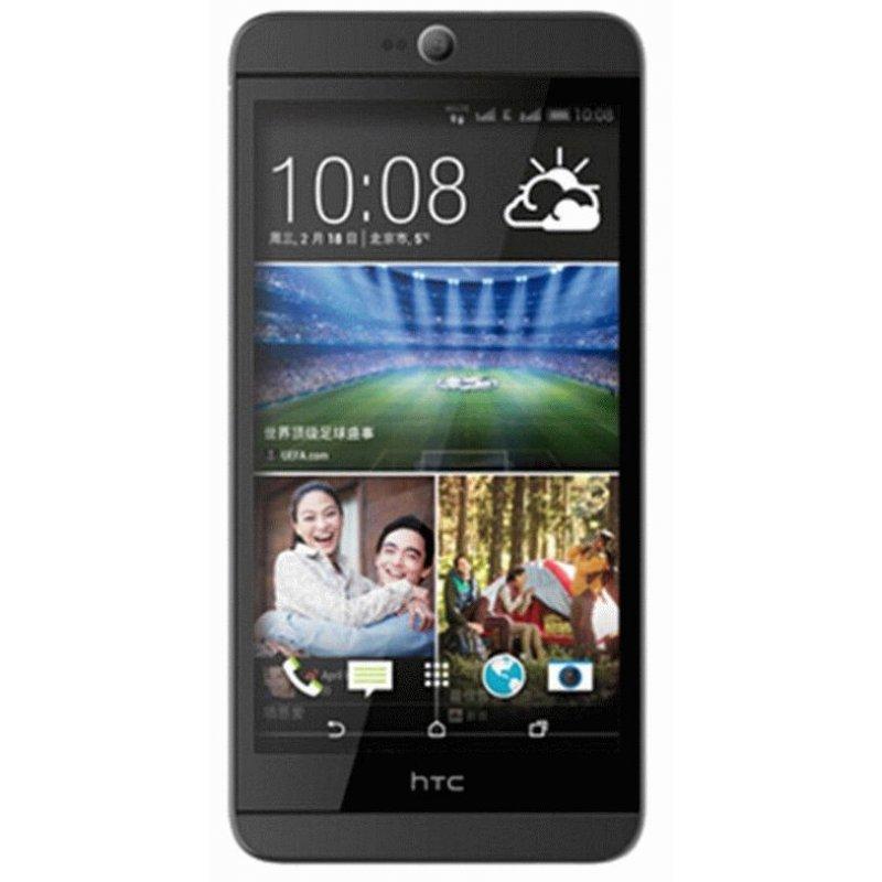 HTC Desire 826d CDMA+GSM Black