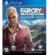 Игра Far Cry 4. Полное издание для Sony PS 4 (русская версия)
