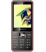 Keneksi X5 Dual Sim Black-Gold
