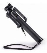 Телескопический монопод Selfie Stick 3rd Gen для селфи Black