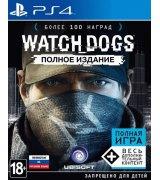 Игра Watch_Dogs. Полное издание для Sony PS 4 (русская версия)