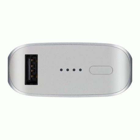 Внешний аккумулятор Samsung Fast Charging 5100 mAh Silver (EB-PG930BSRGRU)