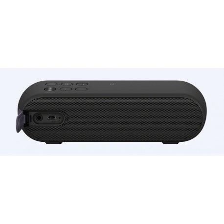 Sony SRS-XB2 Black (SRSXB2B.RU4)