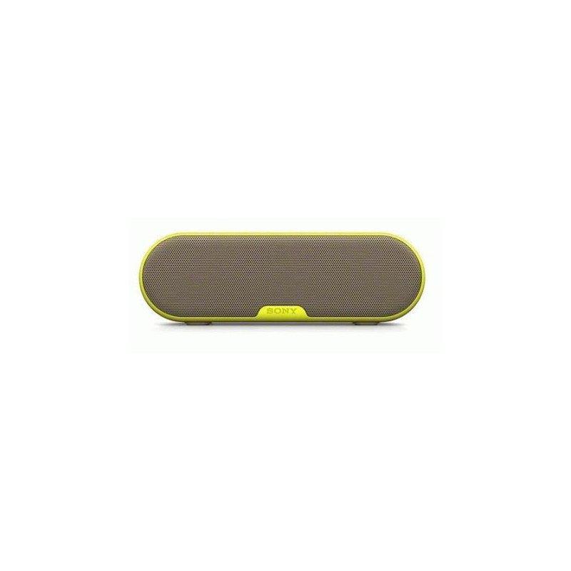 Sony SRS-XB2 Yellow (SRSXB2Y.RU4)