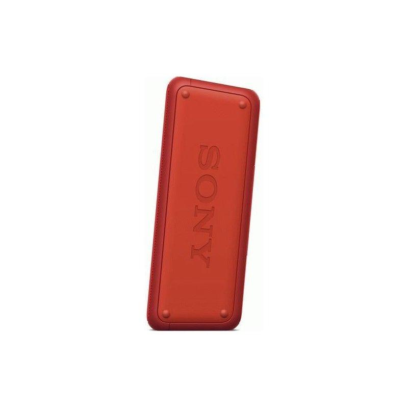 Sony SRS-XB3 Red (SRSXB3R.RU4)