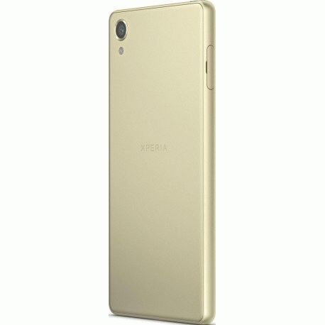 Sony Xperia X Dual F5122 Lime Gold