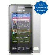 Защитная плёнка для Samsung S5260 Star II