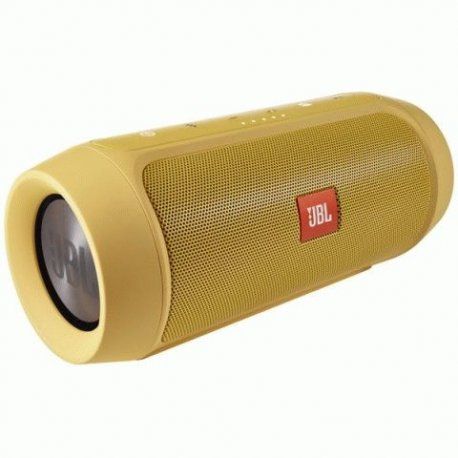 JBL Charge 2 Plus Yellow (CHARGE2PLUSYELEU)
