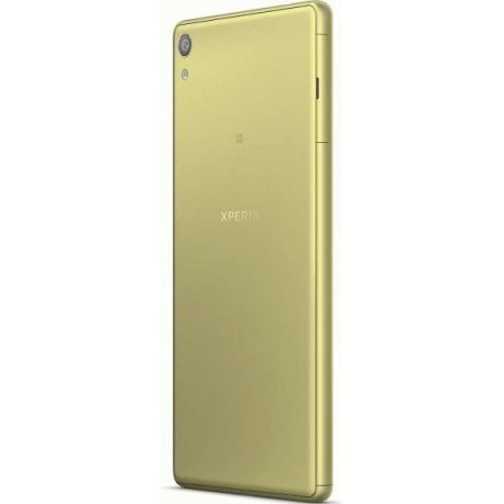 Sony Xperia XA Ultra Dual F3212 Lime Gold