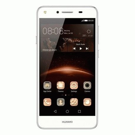 Huawei Y5II White