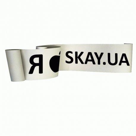 Наклейка на авто Я SKAY.UA Black