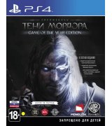 Игра Средиземье: Тени Мордора (Shadow of Mordor) - издание Игра года для Sony PS 4 (русские субтитры)