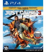 Игра Just Cause 3. Special Edition для Sony PS 4 (русская версия)