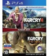 Игра Far Cry Primal + Far Cry 4 для Sony PS 4 (русская версия)
