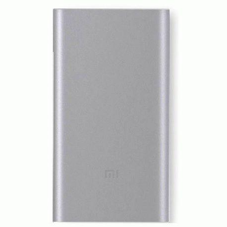 Внешний аккумулятор Xiaomi Power Bank 2 10000 mAh Silver