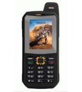 Sigma mobile X-treme 3SIM GSM Black-Orange