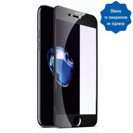 Защитное стекло толщиной 0,18 мм для Apple iPhone 7