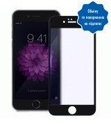Защитное стекло толщиной 0,18 мм для Apple iPhone 7 Plus