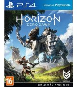 Игра Horizon Zero Dawn для Sony PS 4 (русская версия)
