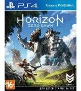 Игра Horizon Zero Dawn для Sony PS 4 (русская версия)