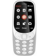 Nokia 3310 (2017) Dual Sim Grey