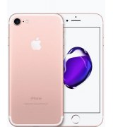 Apple iPhone 7 256GB Rose Gold (MN9A2FS/A)