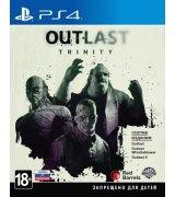 Игра Outlast Trinity для Sony PS 4 (русская версия)