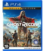Игра Tom Clancy's Ghost Recon: Wildlands. Deluxe Edition для Sony PS 4 (русская версия)