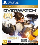 Игра Overwatch: Game of the Year Edition для Sony PS 4 (русская версия)