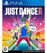 Игра Just Dance 2018 для Sony PS 4 (русская версия)
