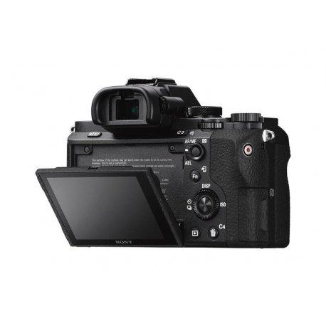 Sony Alpha 7 II Body Black (ILCE7M2B.CEC)