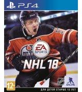 Игра NHL 18 для Sony PS 4 (русские субтитры)