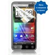 Защитная плёнка для HTC Evo 3D X515m глянцевая