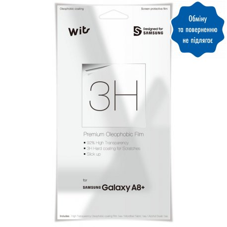 Защитная плёнка Wits Film Clear для Samsung GalaxyA8 Plus 2018 (GP-A730WSEFAAA)