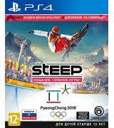 Игра Steep. Издание «Зимние игры» для Sony PS 4 (русская версия)