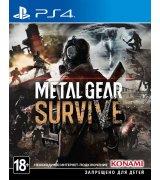 Игра Metal Gear Survive для Sony PS 4 (русские субтитры)