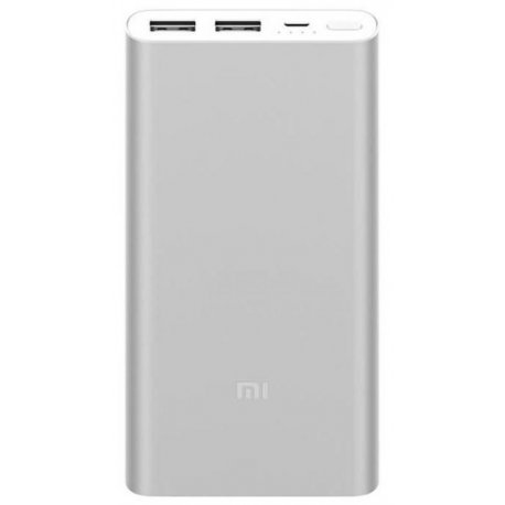Xiaomi Mi Power Bank 2 10000 mAh 2USB Silver (VXN4228CN)