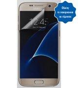 Защитная плёнка Epik для Samsung Galaxy S7 Clear