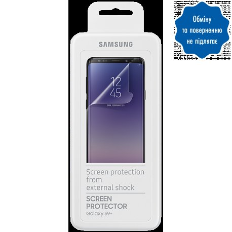 Защитная плёнка для Samsung Galaxy S9 Plus (ET-FG965CTEGRU)